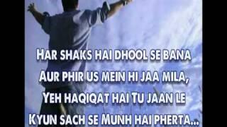 Aye Khuda Gir Gaya with Lyrics - Murder 2