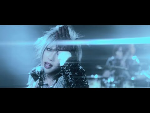 JILUKA / Screamer -2019 XND- (MV FULL)
