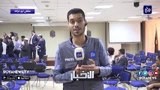 مراسل رؤيا يوجز نتائج الجلسة الحوارية في ملتقى طلال أبو غزالة