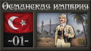 видео [MOD] Мод 33 к День Победы II. План Сталина