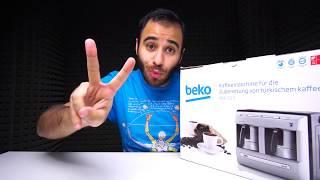 اعداد القهوة التركيه من بيكو Beko Turkish coffee maker 2