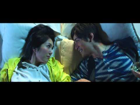 Don't Go Breaking My Heart 2 trailer