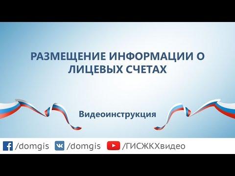 Идентификация Яндекс кошелька - как пройти бесплатно?из YouTube · С высокой четкостью · Длительность: 4 мин46 с  · Просмотры: более 6000 · отправлено: 13/08/2017 · кем отправлено: БАЗА ЗНАНИЙ