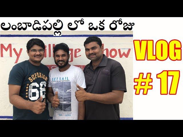 In Lambadipally With My Village Show Raju & Anji Mama | Telugu Vlog | Shot With I Phone 8 Plus