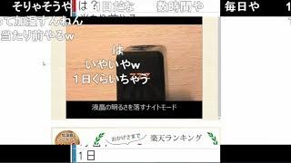【ファルコン竹田】未着(20181012)【雑談】