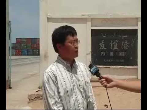Harbor in Nouakchott marks China Mauritania freindship - Xinhua 072809