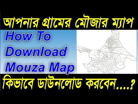 How To Download Mouza Map In West Bengal From Banglarbhumi.gov.in