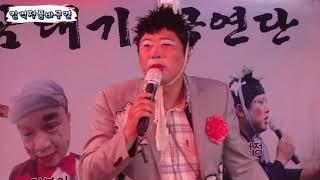 임꺽정품바 전통트로트 난타1부공연 (2020.창원 마금…
