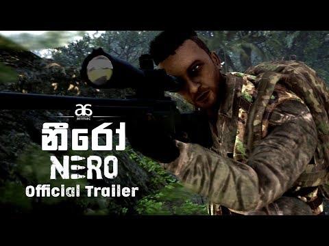NERO trailer
