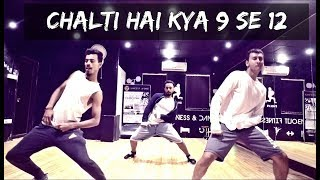 Chalti Hai Kya 9 se 12 Dance Choreography | Judwaa 2 | Tejas Dhoke | DanceFit Live