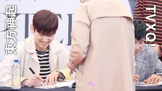 2018.04.04 [직캠 FANCAM] feat. 윤호 YunHo MAX, CHANGMIN, 最强昌珉, ...