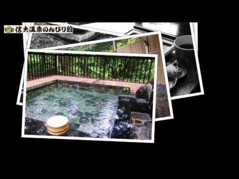 アルカリ硫黄泉の美肌の湯・若返りの湯|信夫温泉のんびり館福島