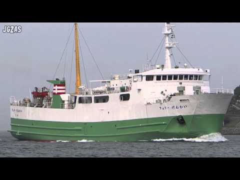 FERRY GENKAI フェリーげんかい Car ferry 九州郵船 関門海峡 2014-JUL
