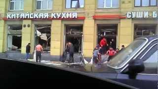 Взрыв в ресторане Харбин (видео №3)
