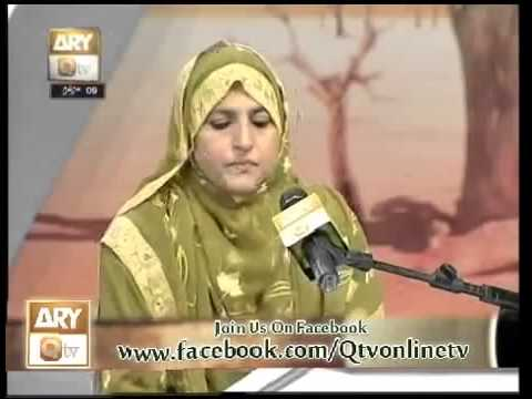 Qariya Ayesha Parveen Tilawat e quran in Mehfil e Imam Hussain Khawateen 13 nov 2013