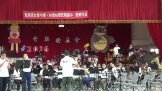 06-回到索連圖-香港中國婦女會中學