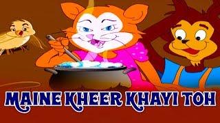 New Hindi Kahaniya Collection - Maine Kheer Khayi Toh | Dadimaa Ki Kahaniya | Moral Stories In Hindi