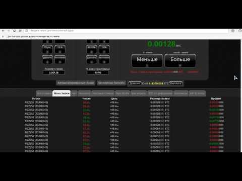 Видео 999 казино