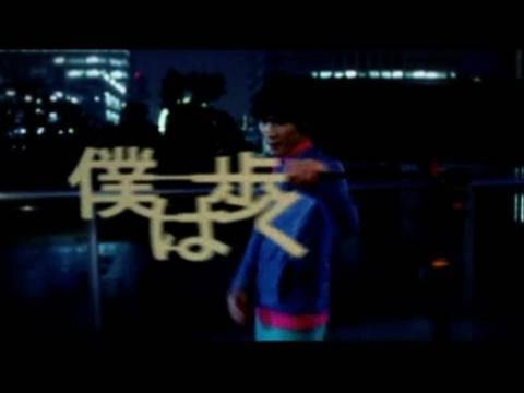 サカナクション - アルクアラウンド(MUSIC VIDEO) -BEST ALBUM「魚図鑑」(3/28release)-