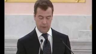 В.Путин.Заседание Совета при Президенте РФ.28.02.08.Part 4