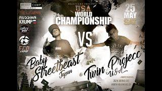 Baby Street Beast VS Twin Projecc | BeastCamp USA Championship 2019