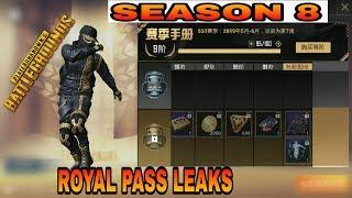 Pubg Season 8 Leaks