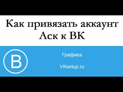 МСГ признавашки msglove 26 answers, 13 likes ASKfm