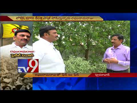 Face to face with Raghuram Krishnam Raju - TV9 Exclusive