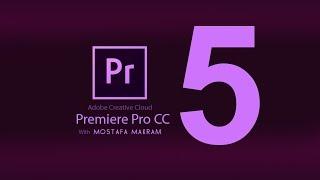 تصدير الفيديو النهائي من داخل برنامج البريمير :: Adobe Premiere Pro CC 2015