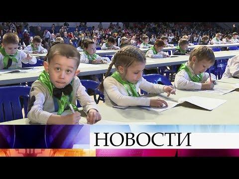 Финал чемпионата мира по ментальной арифметике прошел в Москве.