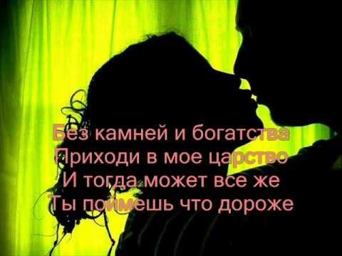 Мурат Тхагалегов --  За тебя Калым отдам Текст Lyrics