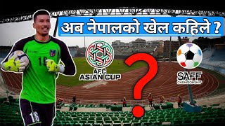 Nepali Football Upcoming Matches || Asian Cup Qualifiers ? Friendly Matches ? ||