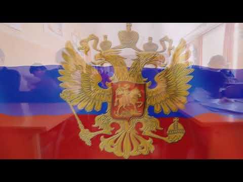 Моя Россия, моя страна