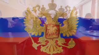 Моя Россия моя страна