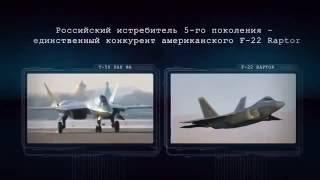 У РОССИИ ЛУЧШАЯ ВОЕННАЯ ТЕХНИКА(ДОКАЗАТЕЛЬСТВА)