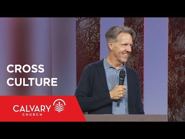 Cross Culture - Psalm 22 - Skip Heitzig