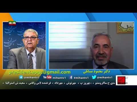 آیا رابطه ای بین قدرت و امنیت  وجود دارد روایتی تازه از دکتر محمود مسائلی برنامه دوم -چهارم می  2020
