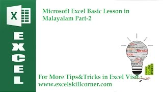 Microsoft Excel Basic Lesson in Malayalam Part-2