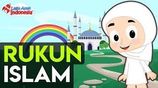 Lagu Anak Islami - Rukun Islam - Lagu Anak Indonesia - Nursery Rhymes - أركان الإسلام