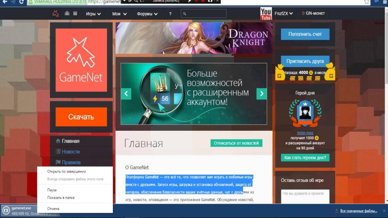 Gamenet portale gestori