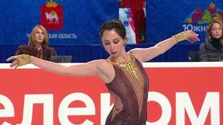 Елизавета Туктамышева Короткая программа Женщины Чемпионат России по фигурному катанию 2021