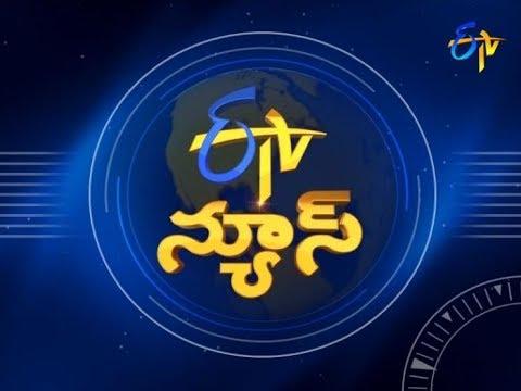 7 AM ETV Telugu News | 14th February 2018