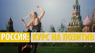 #ЖизньНалаживается и мальчики для битья на российском ТВ | СМОТРИ В ОБА | №50