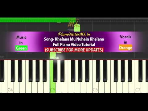 ଖେଳନା ମୁଁ ନୁହେଁ ଖେଳନା (ଓଡ଼ିଆ) |Khelana Mu Nuhein Khelana Full Odia Piano Tutorial | Piano Notes 4U