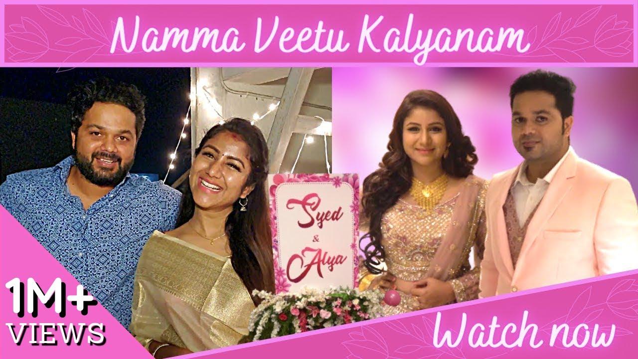 Namma Veetu Kalyanam | Sanjeiv - Alya | Exclusive video