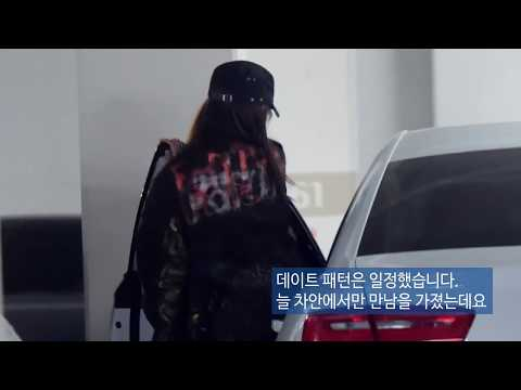 dating scandal dispatch