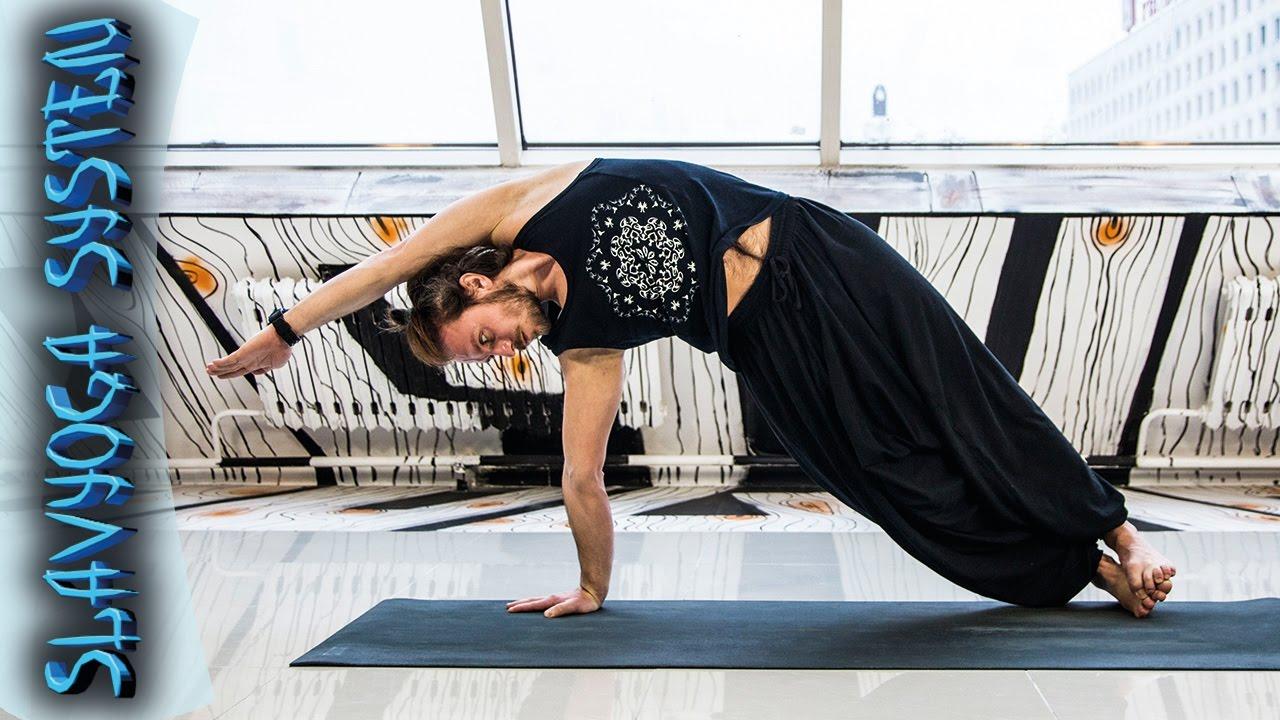 Sergey Chernov: Yoga for beginners 63