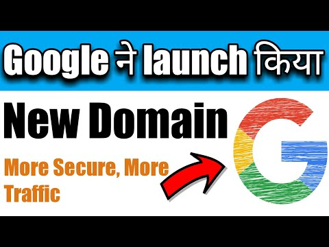 .app domain name details | google launching new .app domain