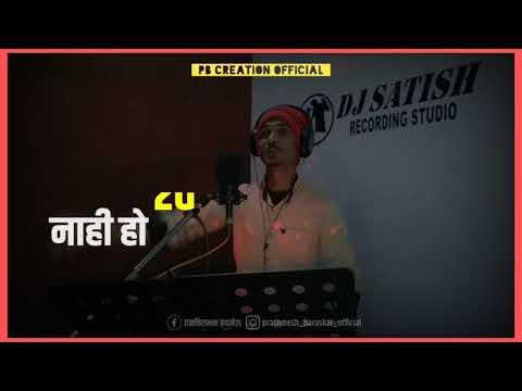 PORA KHELAYLA LAGLI PUBG || New Pubg Whats App Status || Pubg Marathi Song || Sonali Bhoir 2019