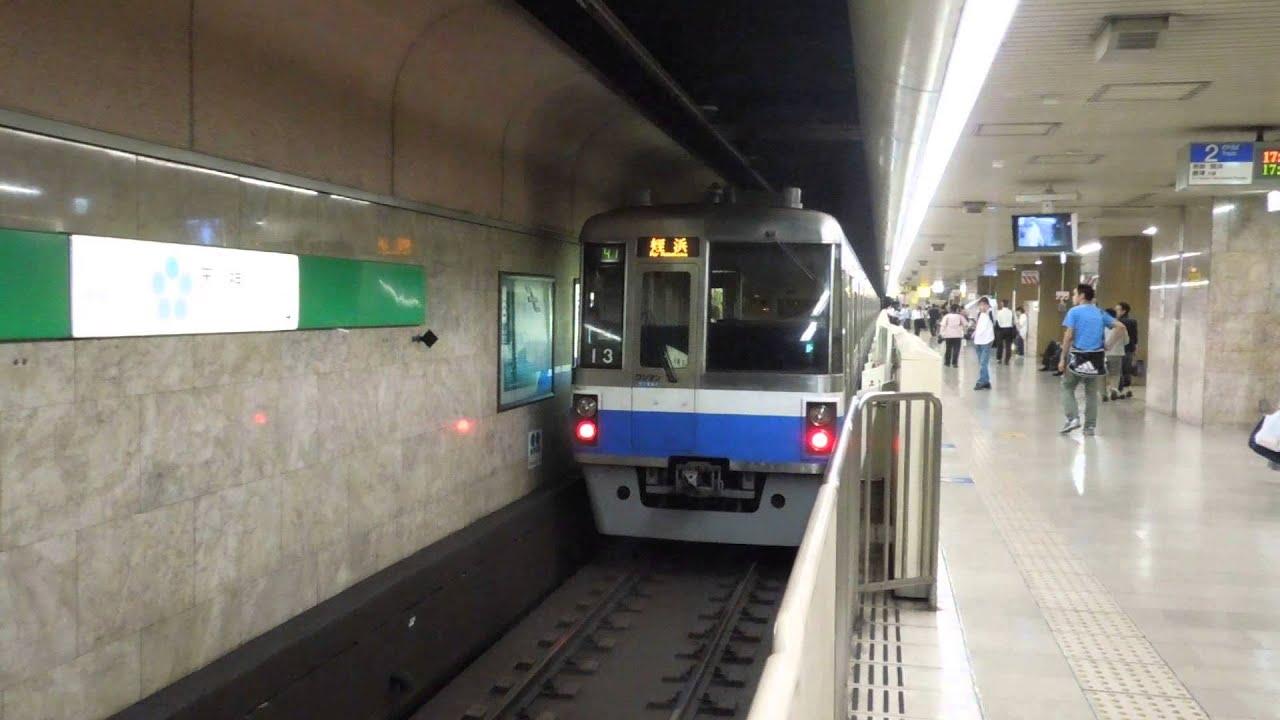 福岡市地下鉄1000系 天神駅発車 Fukuoka City Subway 1000 series EMU - YouTube
